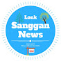 Lonk Sanggan News