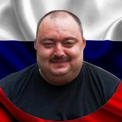 Александр Денежный