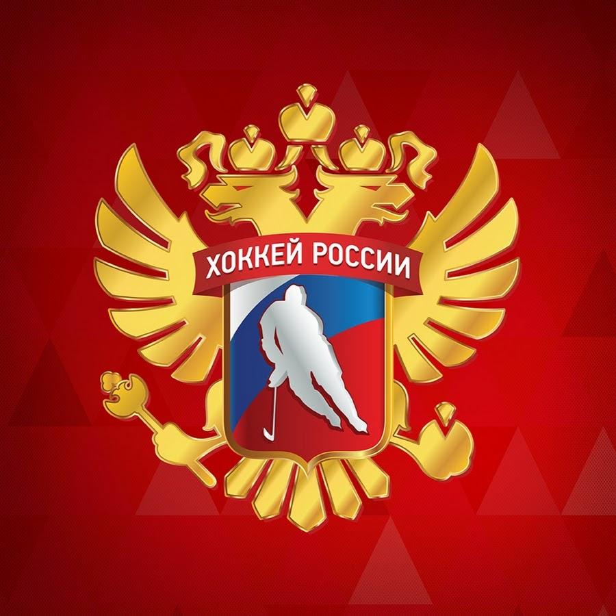 Хоккей россии эмблема картинки