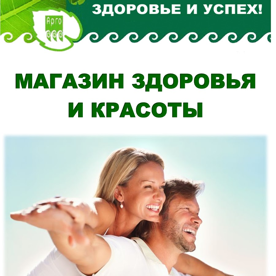 Красота И Здоровье Интернет Магазин Минск Звонят