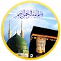 ISLAM BASED ON HUMANITY