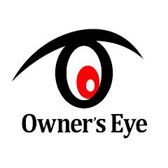 Owner's Eye