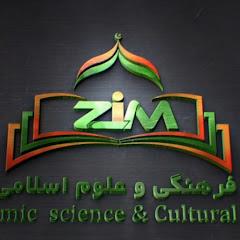 Zia Islamic Media