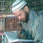 الراقي المغربي يوسف الضاوي