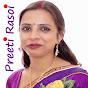 Preeti Rasoi