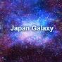 Japan Galaxy