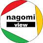 nagomi view