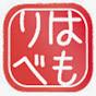 Hamori-beチャンネル