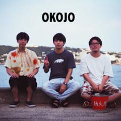 OKOJO official