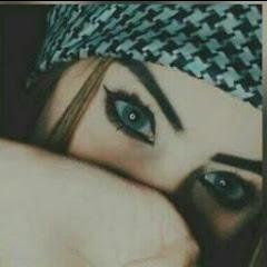 بنت فلسطين المجروحة