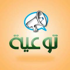 أحمد عويس أبو معاوية