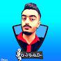 Hamoda999 _حموده999