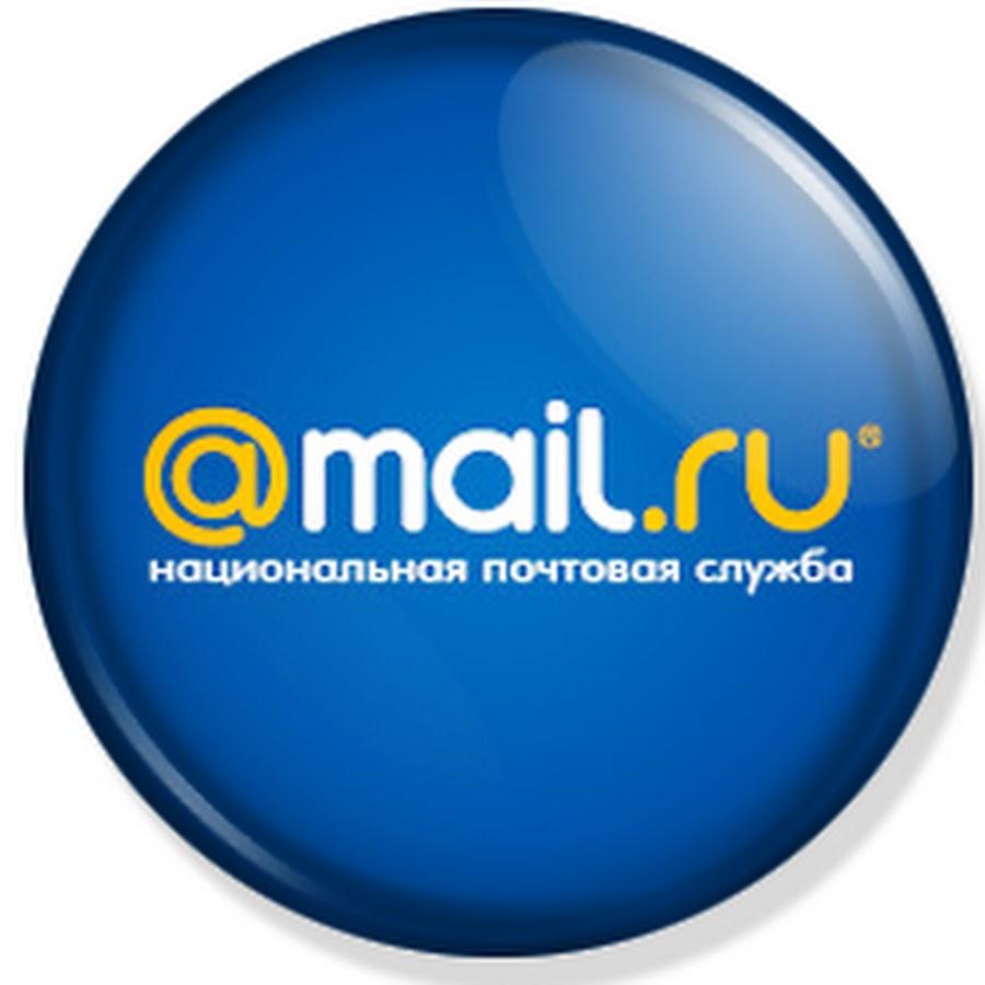 Картинки на логотип мой мир