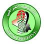 الارشيف العراقي Omar AL Kazemi