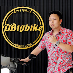 ช่อง Youtube DBigbike