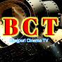 Bhojpuri Cinema TV
