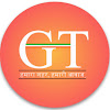 Gorakhpur Times