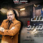 fann show