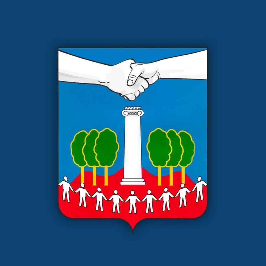 дома герб красногорска фото так как