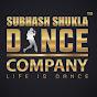 Subhash Shukla Dance Company
