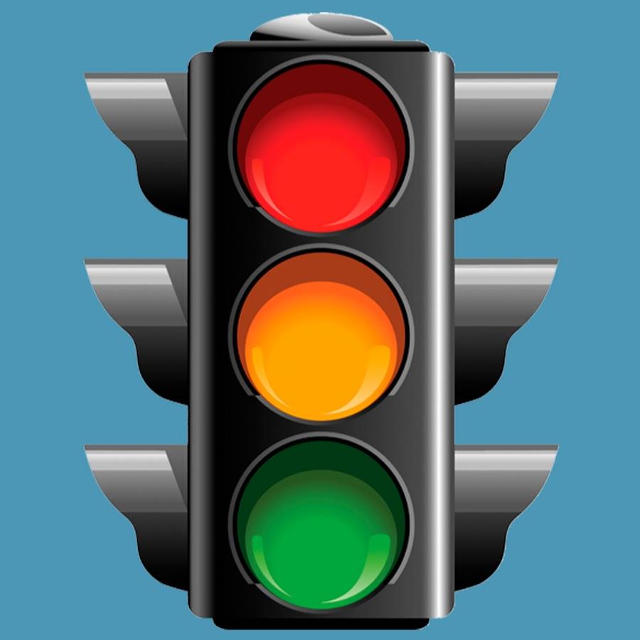 Картинки о светофоре