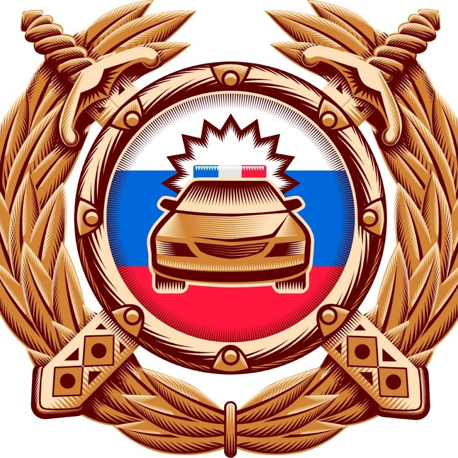 Госавтоинспекция Саратовской области разъясняет порядок получения государственных услуг в регистрационно-экзаменационных подразделениях