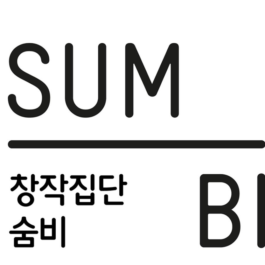 Bi 3 sum