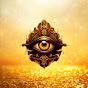 العين الثالثة