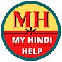 My Hindi Help