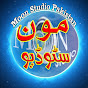Moon Studio Pakistan