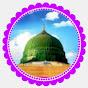 WhatsApp Islamic status