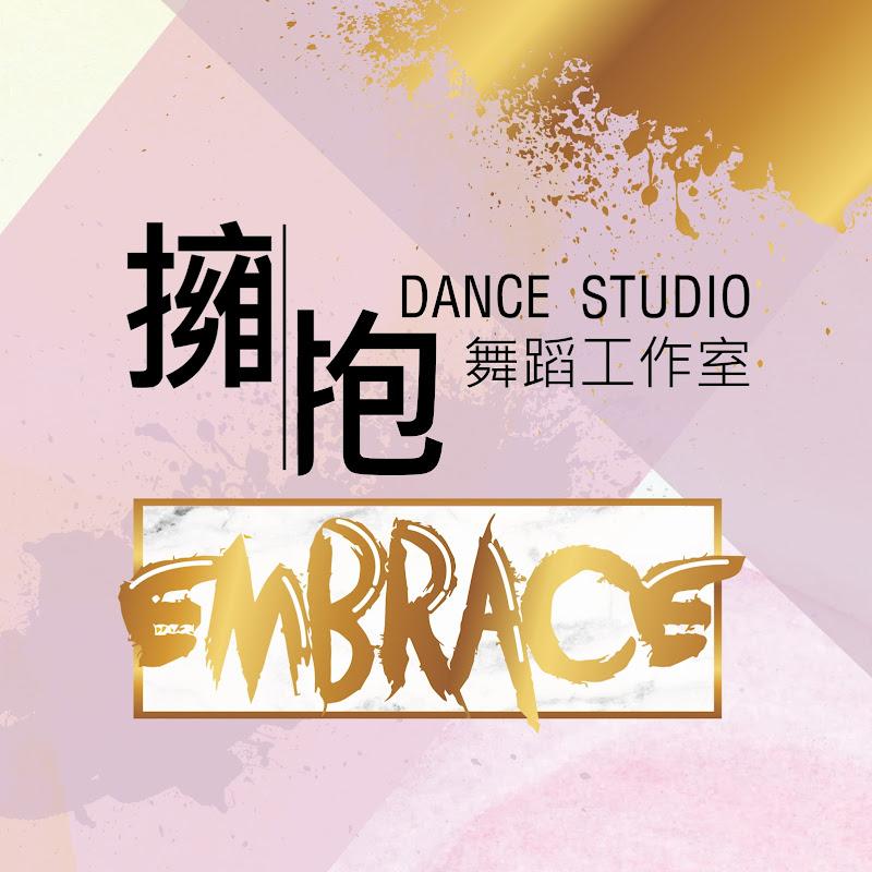 Logo for EmbraceDance擁抱舞蹈工作室