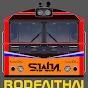 รถไฟไทย การเดินทาง :: RODFAITHAI