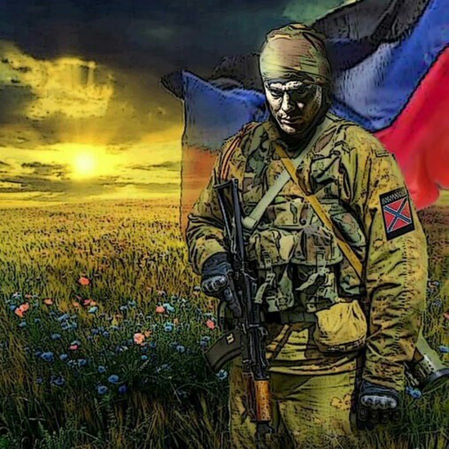 этого сорта открытки украинским солдатам после очередного такого