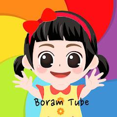 Boram Tube PRT