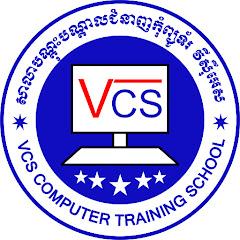 VCS computer