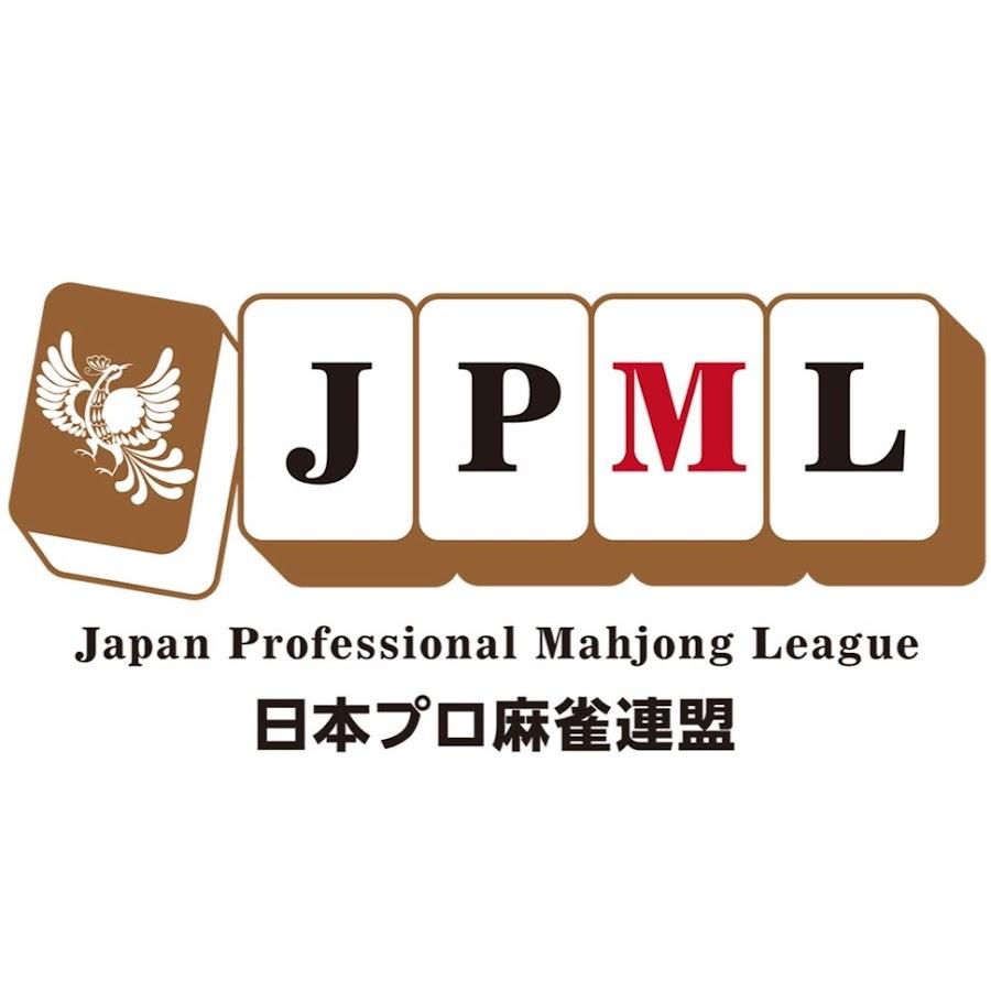 日本プロ麻雀連盟 - YouTube