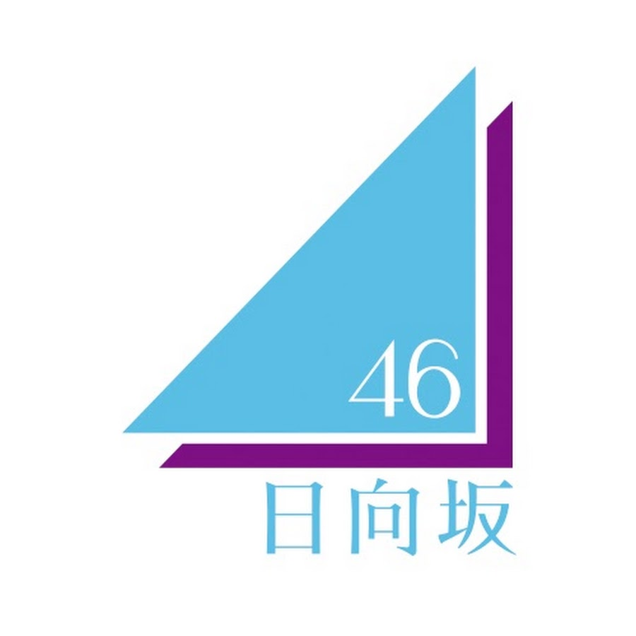 日向坂46 OFFICIAL YouTube CHANNEL - YouTube