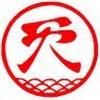 โตโยต้า ท่าจีน