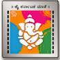 Sri Ganesh Video