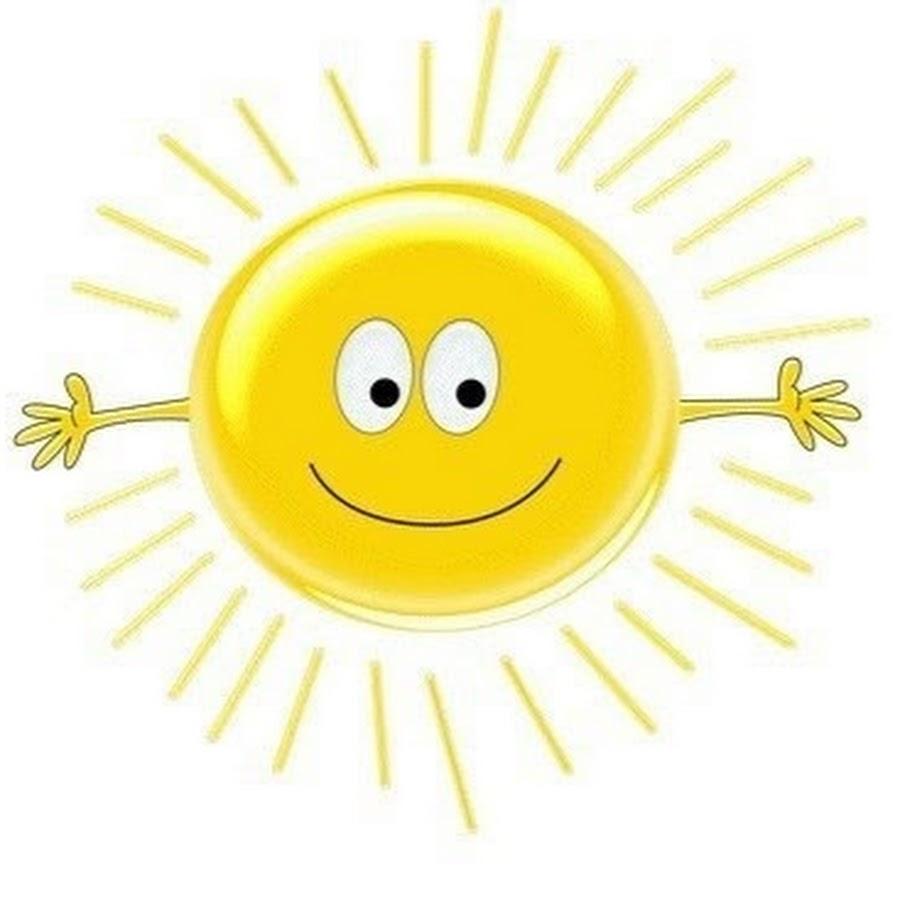 солнышко потягивается картинки например, если