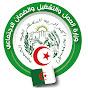 Ministère du Travail Algérie - وزارة العمل الجزائر