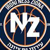 Ironi Ness Ziona