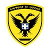 Hellenic Army General Staff - ΓΕΣ