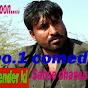 Rajender ki Comedy
