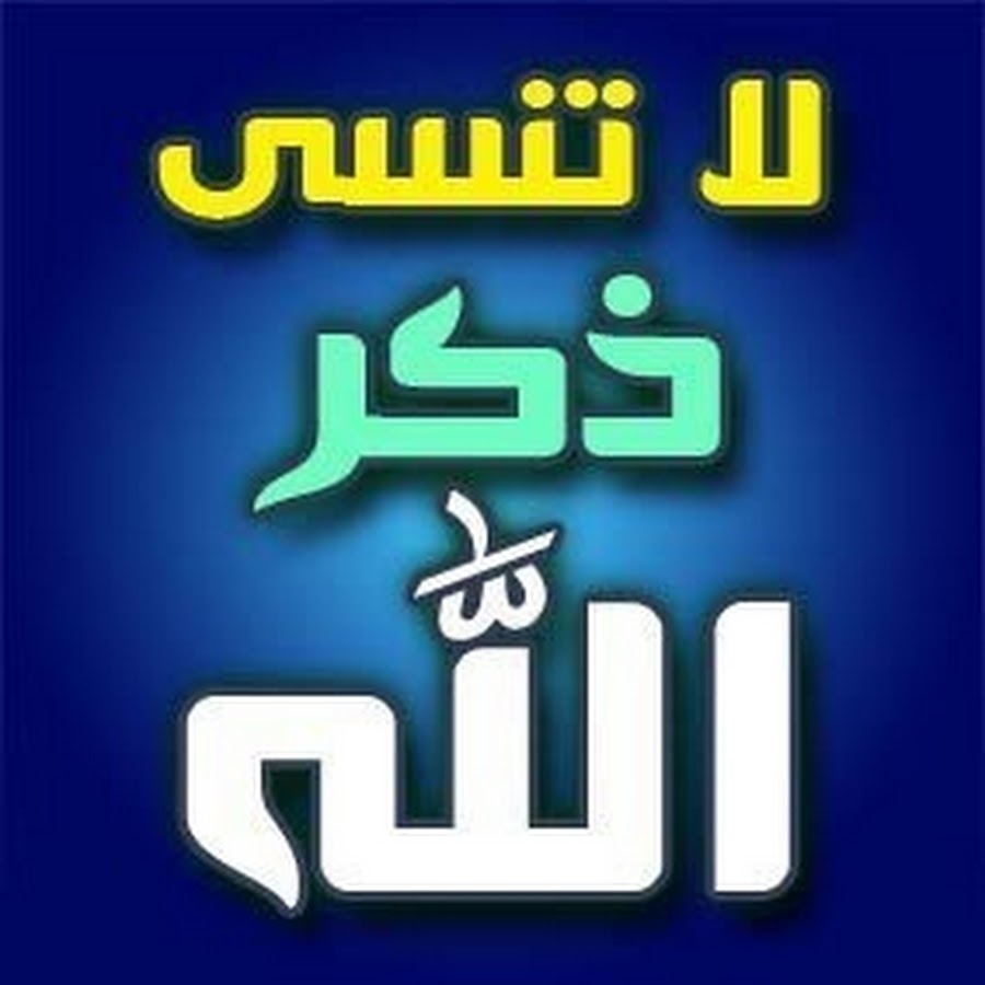 عبدالله بن عبدالله