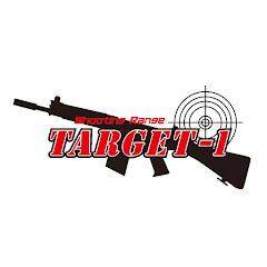 シューティングレンジ TARGET-1