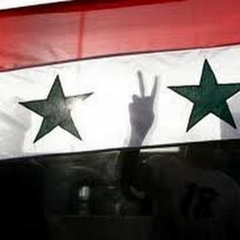 SyrianMediaREC