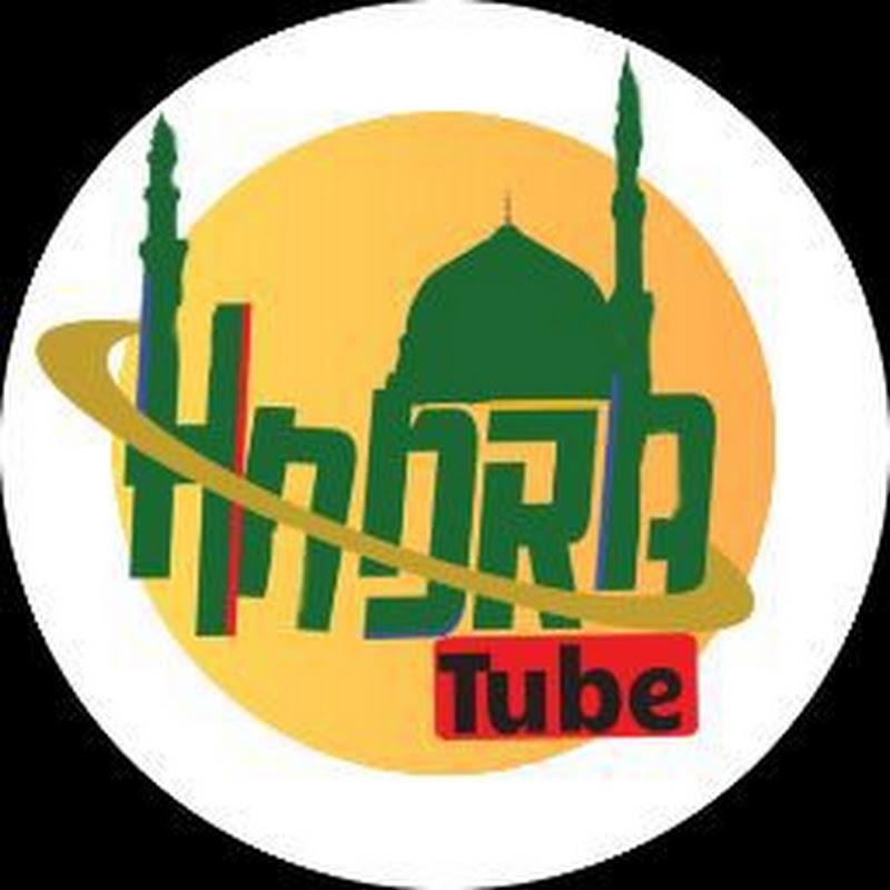 wizgab tube (wizgab-tube)