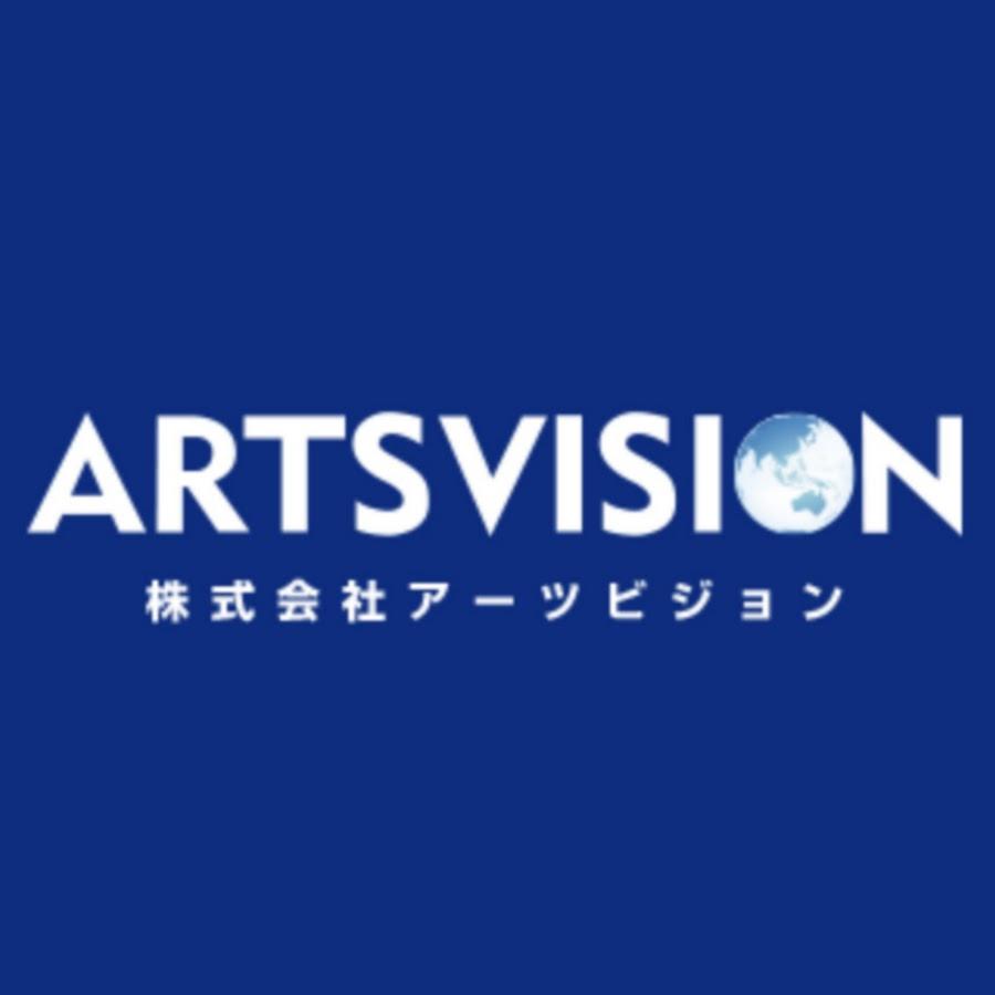 アーツビジョン公式】Artsvision Channel - YouTube